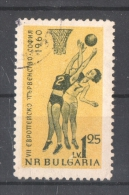 46-503 // BG - 1960  EUROPE CUP - BASKETBALL  Woman   Mi 1162 O - Bulgaria