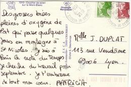 HAUTE SAVOIE -St Nicolas De Veroce- Carte Postale Pour Lyon - CAD-Type A9- 1984 - Marcophilie (Lettres)