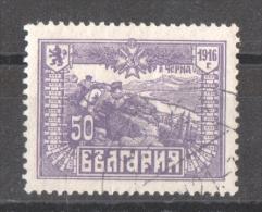 46-530 // BG - 1921   BULGARIAN TRUPPS By CHERNA / Yugo/  Mi IV O - Gebruikt