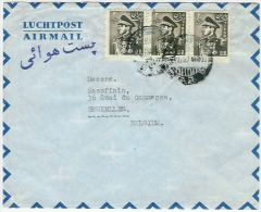 AIRMAIL  TEHERAN  15.VII1953  To Bruxelles  3 X 2 Ryal  Expéditeur: Sherkate Sehami BATA  Teheran-Sabzeh Meydan - Iran