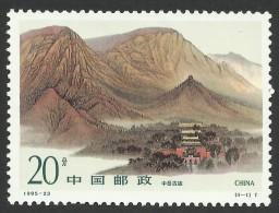 China, 20 F. 1995, Sc # 2628, MNH - 1949 - ... République Populaire