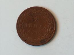 GRECE 2 LEPTA 1832 - Grèce