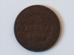 GRECE 5 LEPTA 1846 - Grèce