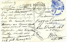 ALGERIE CP 1915 CONSTANTINE A BORDJBOUIRA CONVOYEUR LIGNE EN FM HOPITAL MILITAIRE DE SETIF - Postmark Collection (Covers)