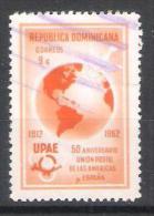 Dominicaanse Republiek Y/T 582 (0) - Dominicaine (République)