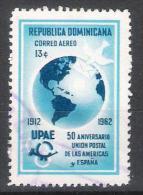 Dominicaanse Republiek Y/T 160 (0) - Dominicaine (République)
