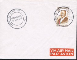 Gabon 1963 First Jetliner Liaison Libreville - Paris President Leon Mba - Gabon (1960-...)