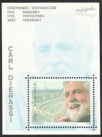 """Österreich 2005  Blockausgabe  """"Chemiker U. Romancier / Carl Djerassi""""   ANK Nr. 2554 **/ Feinst Postfrisch - 1945-.... 2nd Republic"""