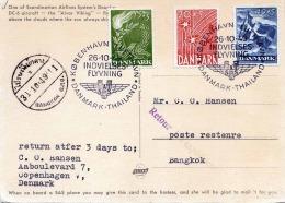 Ak DANMARK 1949 - 3 Fach Frankierung Mit 3 Sonderstempel Auf Ansichtskarte Der Scandinavien Airlines Douglas DC-6, Karte - Dänemark