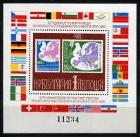 25281) BULGARIEN Block 126 Postfrisch Aus 1982, 15.- € - Blocks & Sheetlets