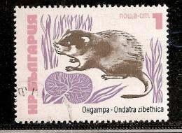 BULGARIE  N° 2008  OBLITERE - Bulgarien