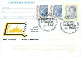 MILANO - XXXII ASSEMBLEA UFI  - CARTOLINA   POSTALE CON SOPRASTAMPA PRIVATA - 6. 1946-.. Repubblica