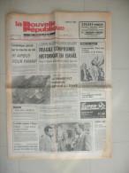 LA NOUVELLE REPUBLIQUE DU CENTRE 14 SEPTEMBRE 1984  ( journal jour naissance )