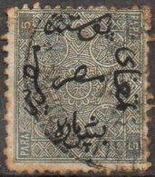 EGYPTE - 5 Pa. De 1866 Oblitéré Dentelé 13 RARE - Égypte