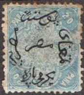 EGYPTE - 20 Pa. De 1866 Neuf Dentelé 13 RARE - Égypte