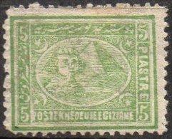 EGYPTE - 5 P. De 1872 Neuf - 2 Scans - Égypte