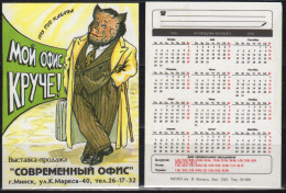 """Belarus 1995 1 V Exhibition """"Modern Office"""" In The Year Of The Pig - Calendari"""