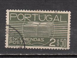 PORTUGAL ° YT N° 22 - Oblitérés