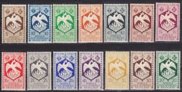 A.E.F. - N° 141 à 154 Neufs X/xx (H/MNH) Rousseurs - Cote 9 Euros - Prix De Départ 2 Euros - Nuevos