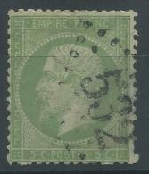 Lot N°25585   Variété/n°20, Oblit  GC 532 BORDEAUX (32), Filet NORD - 1862 Napoléon III.