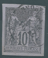 Lot N°25606   Entier/fragment - 1876-1898 Sage (Type II)