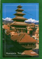 Asie > Népal Nyatapola Temple Bhaktapur ( Bhadgaon) CPM Année 2005 TIMBRE NEPAL Du CENTENAIRE De La FIFA Foot - Nepal