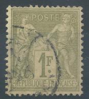 Lot N°25630   N°82, Oblit Cachet à Date - 1876-1898 Sage (Type II)