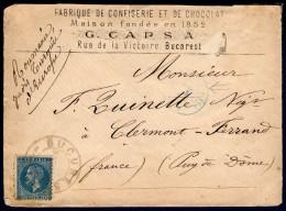 ROUMANIE: N°53 Oblitéré Sur LSC De 1880 - 1858-1880 Moldavie & Principauté
