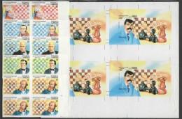 Cambodge (1994) Yv. 1215/19 + Bf. 111 - Block Of 4 - IMPERF. !!!  /  Chess - Echecs - Ajedrez - Schach - Schaken