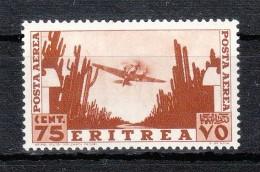 It. Eritrea 1936, Flugpostmarken**, Sukkulente, Euphorbia abyssinica / Italian Eritrea, MNH, AIr mail stamps, succulent