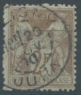 Lot N°25658   N°105, Oblit Cachet à Date Du JURA A Déchiffrer - 1898-1900 Sage (Tipo III)