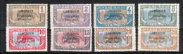 Kamerun 1916-17**, Freim. Panther, Kaktus Opuntia sp. / Cameroun 1916-17, MNH, Definitives panther, cactus Opuntia sp.