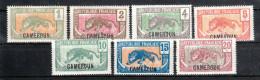 Kamerun 1921**, Freim. Panther, Kaktus Opuntia sp. / Cameroun 21, MNH, Definitives panther, cactus Opuntia sp.