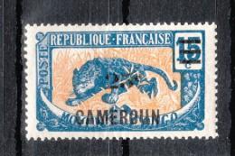 Kamerun 1925**, Freim. Panther, Kaktus Opuntia sp. / Cameroun 1925, MNH, Definitives panther, cactus Opuntia sp.
