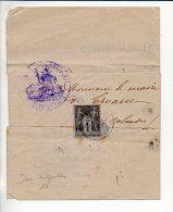 1890 / CAD Manuel Argences ? Sur Bande Journal > Troarn Type Sage N° 83 + Cachet Mairie D'Argences 14 - 1877-1920: Periodo Semi Moderno