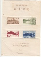 Japon Hb 25 - Blocks & Sheetlets