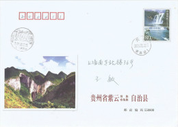 China 2006 Huangguoshu Waterfall PAP 2006-2403(PF)-0012(4-4) Stationary Inland Imprinted Cover Special Handstamp - 1949 - ... Volksrepubliek
