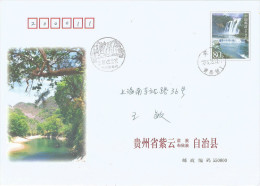 China 2006 Huangguoshu Waterfall PAP 2006-2403(PF)-0012(4-2) Stationary Inland Imprinted Cover Special Handstamp - 1949 - ... Volksrepubliek