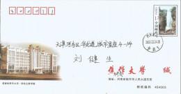 China 2007 Yuntaishan Waterfall PAP 2007-1608(PF)-0008 Stationary Inland Imprinted Cover - 1949 - ... Volksrepubliek