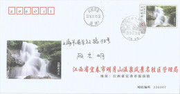 China 2006 Yichun Moon Mountain Waterfall PAP 2006-1405(PF)-0042 Stationary Inland Imprinted Cover Special Handstamp - 1949 - ... Volksrepubliek