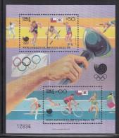 Chile MNH Scott #776a Souvenir Sheet 50p Shot Put, Pole Vault, Javelin; 100p Swimming, Bike, Track 1988 Summer Olympics - Chili