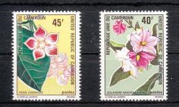Kamerun 1971**, Blumen, Sukkulente Hoya carnosa / Cameroun 1972, MNH, Flowers,succulent Hoya carnosa
