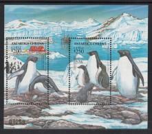 Chile MNH Scott #1081a Souvenir Sheet Of 2 Adelie Penguins - Chilean Antartica - Chili