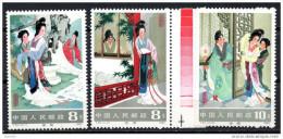 China Chine : (131) T82-1/3** La Chambre Occidentale, Un Chef D´oeuvre Littéraire De La Chine Antique SG3237/39 - 1949 - ... Volksrepubliek