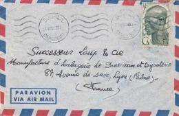 FP-Brief CAMEROUN 1950 - 20 F Sondermarke Auf Brief Gel.von Douala A.E.F. > Lyon - Briefe U. Dokumente