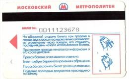 TICKET METRO   Russie