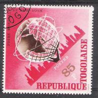 Togo Y/T 465 (0) - Togo (1960-...)