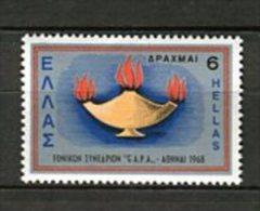Grecia 1968. Yvert 964 ** MNH. - Greece