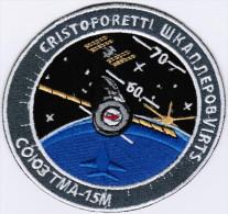 Soyuz TMA-15M Titan Russia Human Space Flights Badge Embroidered Patch - Scudetti In Tela