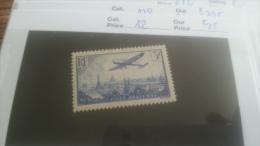 LOT 218293 TIMBRE DE  FRANCE NEUF* N�12 VALEUR 25 EUROS